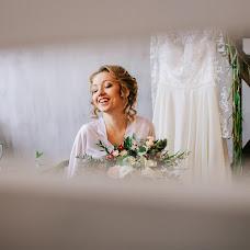 Wedding photographer Yuliya Vostrikova (Ulislavna). Photo of 30.10.2016