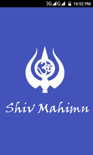 Shiv Mahimn Stotra