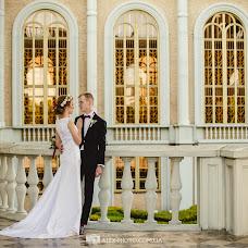 Wedding photographer Aleksandr Bogoradov (ctsit). Photo of 21.07.2018
