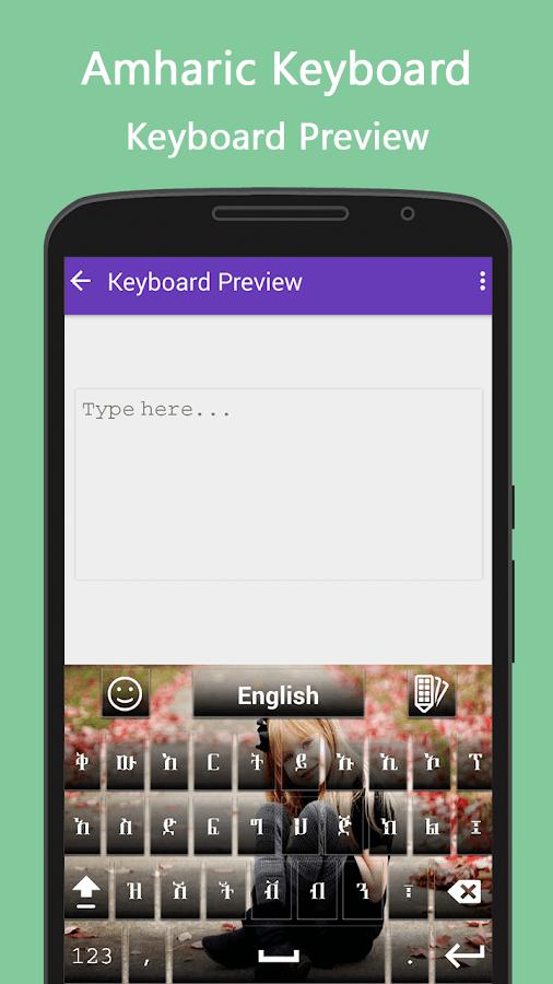 Amharic keyboard Download