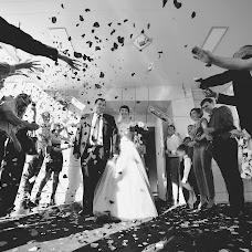 Wedding photographer Nikolay Pilat (pilat). Photo of 10.09.2018