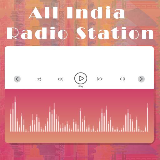 Allindianradiosation