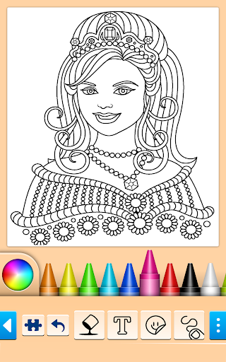 Princess Coloring Game screenshots 1