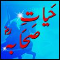 Hayat E Sahaba icon