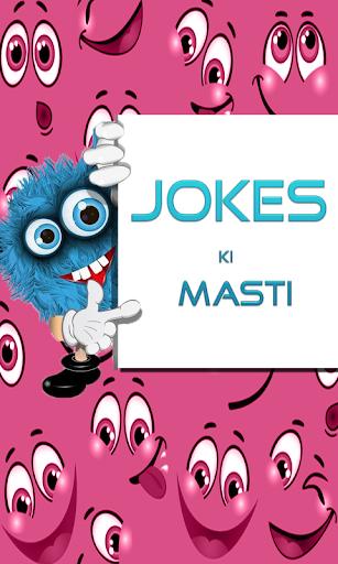 Joke Masti