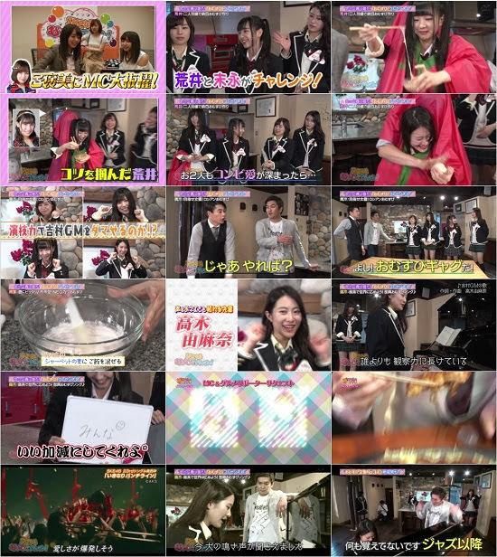 (TV-Variety)(720p) SKE48 むすびのイチバン! ep63 180710