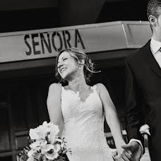 Fotógrafo de bodas Santos López (bicreative). Foto del 21.11.2018