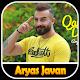 Aryas Javan - Qawli Dero | قەولی درۆ- ئاریاس جەڤان APK