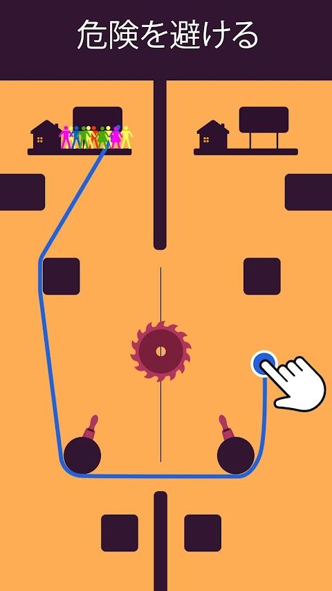 Zipline Valley -物理パズルゲームのおすすめ画像5