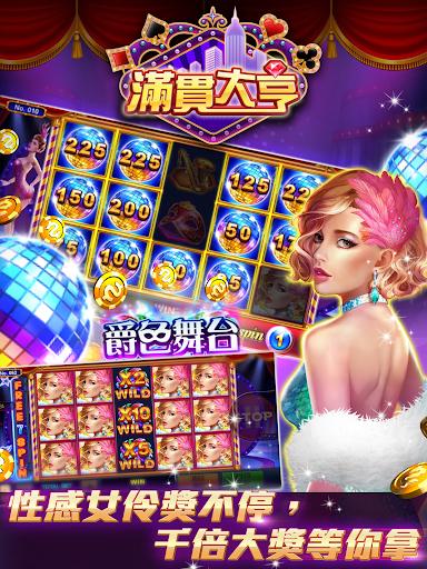ManganDahen Casino screenshot 23