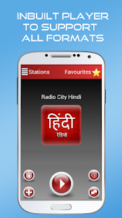 A2Z Hindi FM Radio- screenshot thumbnail