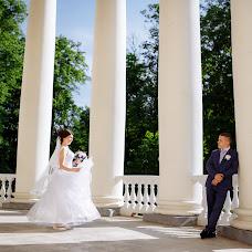 Wedding photographer Nika Pakina (Trigz). Photo of 14.06.2019