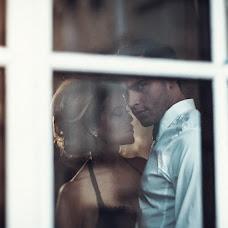 Wedding photographer Natalya Melnikova (fotomelnikova). Photo of 11.01.2014
