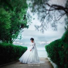 Wedding photographer Islam Aliev (Aliev). Photo of 14.08.2015