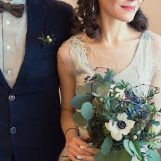 Wedding photographer Anna Bernackaya (annabernatskaya). Photo of 26.02.2016