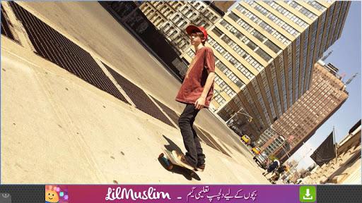 無料娱乐Appのスケートボードの壁紙 記事Game