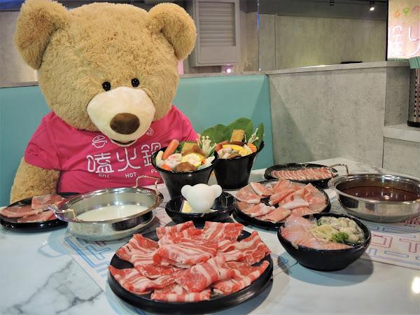 嗑火鍋 和粉紅大熊一起吃火鍋!台灣究好豬配上起司牛奶小熊鍋!台北西門火鍋推薦