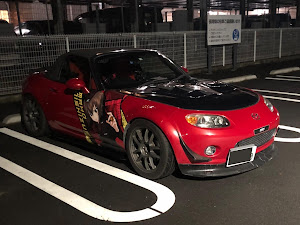 ロードスター NCEC NC1 3rd generation limitedのカスタム事例画像 ユゥ鉄さんの2020年12月06日04:34の投稿