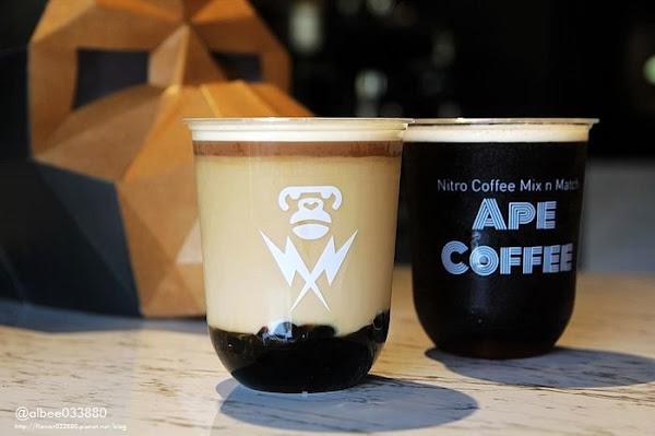 Ape Coffee 猿咖啡