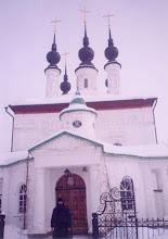 "Photo: Catedral ""Tsarkonstantinovsky"" 2"