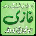 Ghazi Novel by Abu Shuja Abu Waqar icon