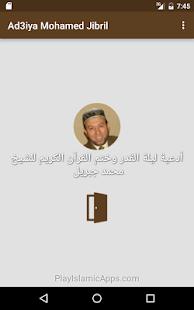 Ad3iya Mohamed Jibril screenshot