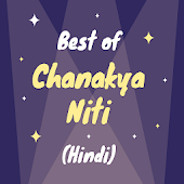 Best of Chanakya Niti (Hindi Quotes of Chanakya)