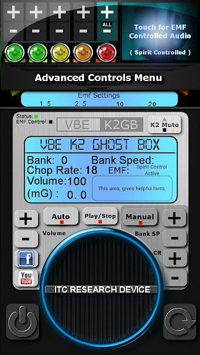 VBE K2 GHOSTBOX PRO  screenshots 2