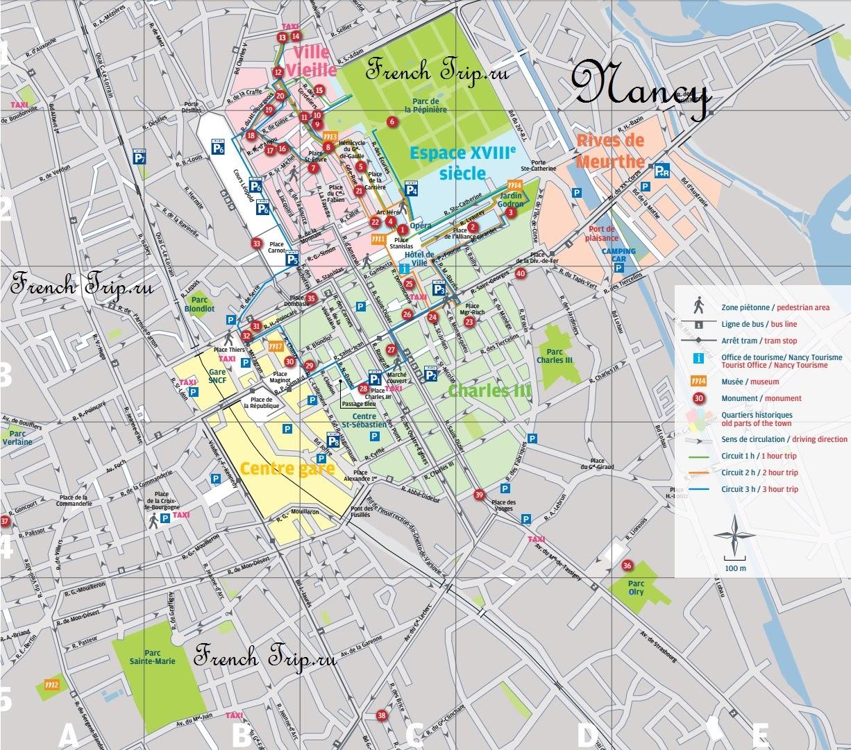 Достопримечательности Нанси на карте города