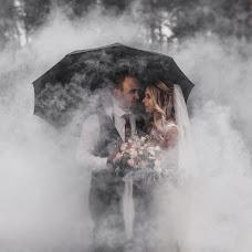 Wedding photographer Vladislav Saverchenko (Saverchenko). Photo of 05.08.2018