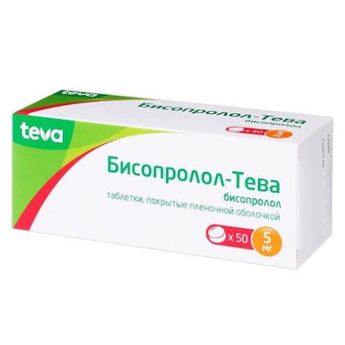 Бисопролол-Тева таблетки 5мг №50