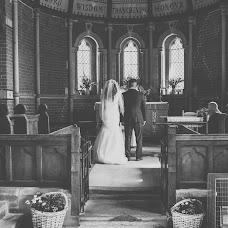 Wedding photographer Grzegorz Sulek (closerstar). Photo of 13.11.2016