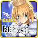 Guide for Fate/Grand Order