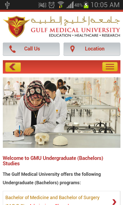 Gulf Medical University- screenshot