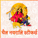 Durga Mata Navratri Stickers icon