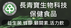 https://sites.google.com/a/kta.kh.edu.tw/indexpage/home/sys-message/welfare-post/zhangqingbaoshengwukejibaojianshipin201911
