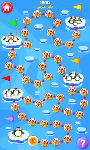 Télécharger Find 1000 penguins mod apk screenshots 2