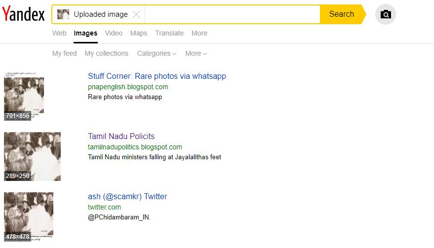 C:\Users\parthiban\Desktop\chidambaram 5.png