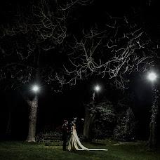 Wedding photographer Atanes Taveira (atanestaveira). Photo of 30.08.2018