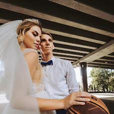 Wedding photographer Danila Pasyuta (PasyutaFOTO). Photo of 24.09.2018