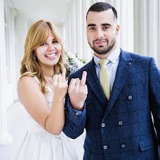 Wedding photographer Ekaterina Pisarenko (pisarenko). Photo of 22.10.2016