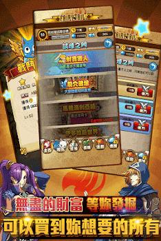 Dragon Slayer(Guild battle)