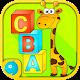Kids Preschool Learn Letters:ABC & English Phonics (app)
