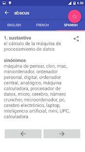 Offline Thesaurus Dictionary- screenshot thumbnail