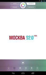 Moskva 24- screenshot thumbnail