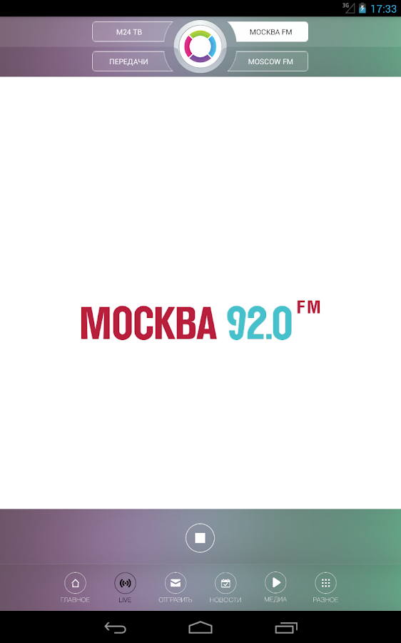 Moskva 24- screenshot