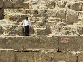 Photo: no climbing