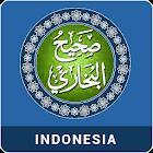 Sahih Al Bukhari (Indonesia) icon