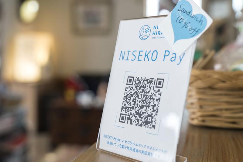 インバウンド需要をつかむ鍵となるか?ニセコの電子地域通貨NISEKO Pay