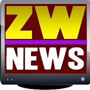 zim newspapers (All Zimbabwe Newspapers App Free )